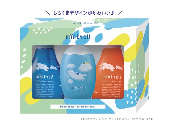 【テンプレ】商品詳細